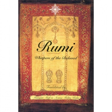Rumi - Whispers of The Beloved av Maryam Mafi